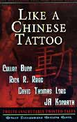 Like a Chinese Tattoo: Twelve Inscrutably Twisted Tales. John Everson, Bill Breedlove, compilers